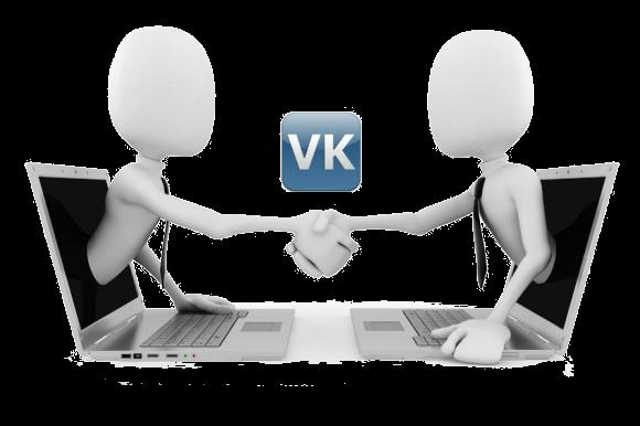 Сотрудничество с группами вконтакте