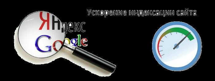 http://profilink1.ru/images/index1.png